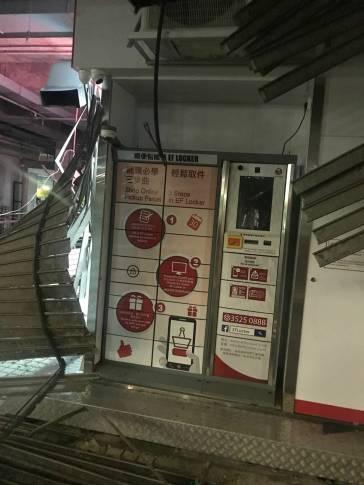 I danni del tifone
